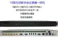 10機位內置音頻處理器錄播系統NK-TR806ERH