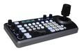 科達多功能視頻會議控制鍵盤NK-MOON50KBS10