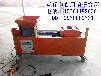 供应华茂HM-DD多功能电动装袋机防爆筒自动装袋机械