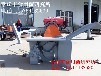 自走式翻堆机,适用于多种粉料柴油翻堆机,菌种拌料机械,食用菌设备