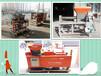 食用菌全自动装袋机,香菇平菇电动装袋机,菌棒自动装袋机
