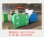 江西社区物业环保垃圾箱小区物业环卫设施