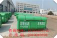 瑞兴厂家3立方、4立方环卫垃圾箱厂家、型号齐全一应具有