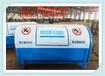 山西社区物业环保垃圾箱山西环保垃圾箱价格
