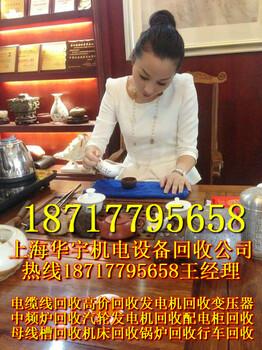 寧波變壓器回收公司杭州變壓器回收,回收變壓器,臺州變壓器回收,麗水變壓器回收