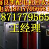 杭州變壓器回收