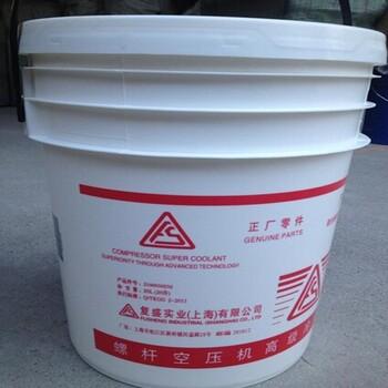 SA60A复盛滤芯空压机油细分离器
