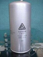 SA60A复盛滤芯空压机油过滤器机油滤清器图片