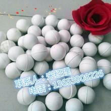 筛分机耐磨清网球/弹力耐磨橡胶球/工业实心弹跳球