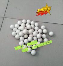 弹力实心清网球/白色耐磨橡胶球/工业实心弹力球