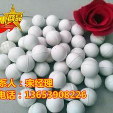 弹力耐磨清网球/筛分机专用橡胶球/工业实心弹跳球图片