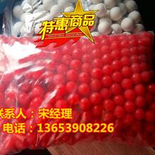 工业实心清网球/白色耐磨弹力球/筛分机专用橡胶球图片