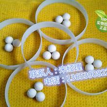 工业实心弹跳球/白色耐磨清网球/筛分机专用橡胶球图片