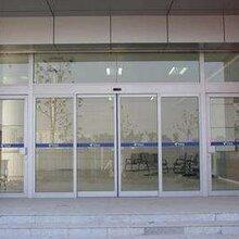 西青区感应门,玻璃门肯德基门安装专注图片