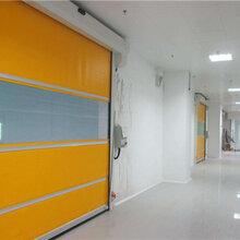 北辰區堆積門安裝維修廠家(定制堆積門)圖片