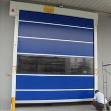 北辰區大型堆積門安裝生產(安裝電話)圖片