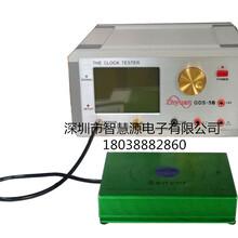 时钟测试仪GDS-5B,时钟精度测试仪,时钟误差测试仪图片