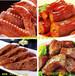 卤肉培训卤肉加盟卤肉的做法