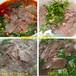 牛杂汤培训牛肉汤培训牛杂汤的做法