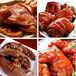 新乡老城餐饮正宗百年卤肉老店祖传秘制配方教正宗卤肉的做法