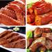 卤肉培训教卤肉技术秘制配方味道独特