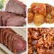 卤肉培训正宗卤肉的做法哪里培训卤肉