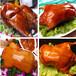 脆皮烤鸭培训北京烤鸭培训脆皮烤鸭的做饭