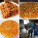 土家酱香饼培训正宗土家酱香饼的做法
