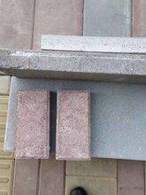 江蘇建筑垃圾處理磚機鮮為人知的好處圖片