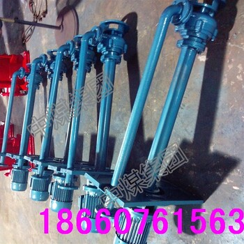YW液下式排污泵厂家直销价格低价型号种类齐全