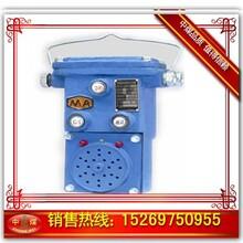 KXT127矿用隔爆兼本安型通讯信号装置KXT127信号装置图片