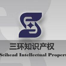 清溪美国发明专利资助代理美国发明专利资助申请