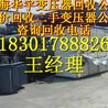 蘇州回收變壓器公司