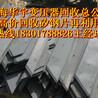 上海矽钢片收受吸收公司
