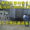 苏州收受吸收变压器公司