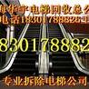 上海電梯回收