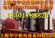 无锡变压器回收无锡变压器回收公司无锡二手电力变压器回收价格多少钱一台