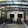折叠阳光房