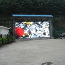 门头全彩显示屏低至1200元/平方米图片
