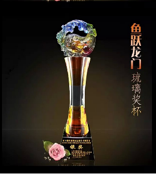 廣州水晶獎杯行業精英獎杯行業之星獎杯定制定做
