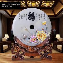 廣州漢白玉石禮品制作廠家,平安扣禮品,客廳玄關裝飾擺件圖片
