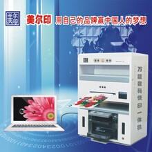 圖文快印店全自動打印畫冊的小型名片印刷機圖片