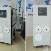瑞达塑料除湿干燥机PET除湿干燥机三机一体除湿干燥机