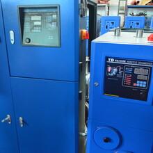 珠三角深圳瑞达精品三机一体除湿干燥机0维修