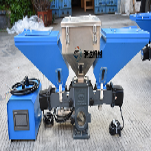瑞达厂家供应色母机自动计量稳重式色母机计量色母比例混合机