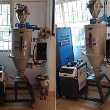 瑞达塑胶原料颗粒塑料干燥送料机组合塑料粒子塑料干燥机