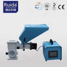 东莞瑞达计量式色母机塑料机械色母机自动称重色母机厂家直销
