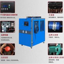 厂家直销注塑冷水机工业冷水机风冷工业冷水机冷水机组