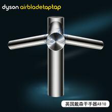商用静音干手器写字楼医用二合一洗手烘干一体机WD06图片