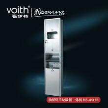 深圳福伊特全自动感应安全性高具有过热保护系统自动干手机图片
